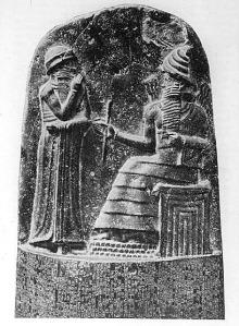 Parte superior del código de Hammurabi
